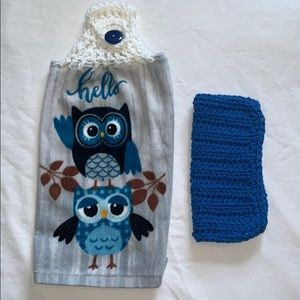 Other - Crocheted Hanging Cotton Kitchen Towel & Cloth